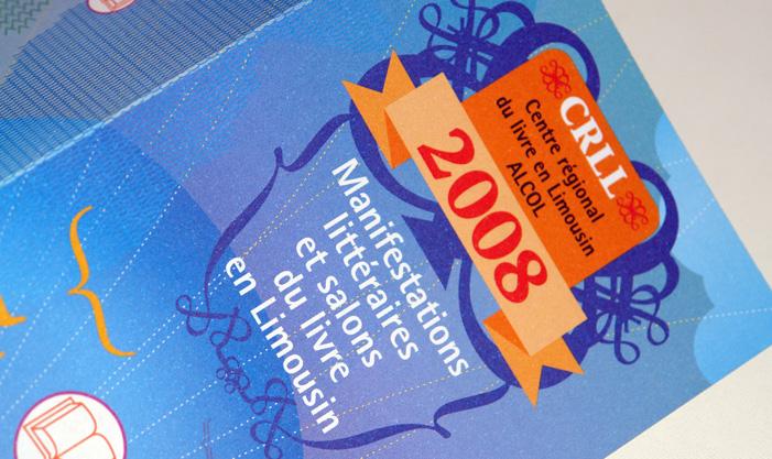 calendrier2008-detail-016